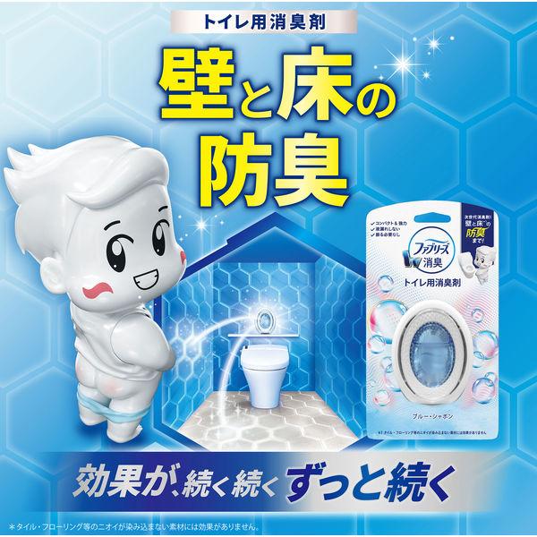 トイレ用ブルー・シャボン 1パック
