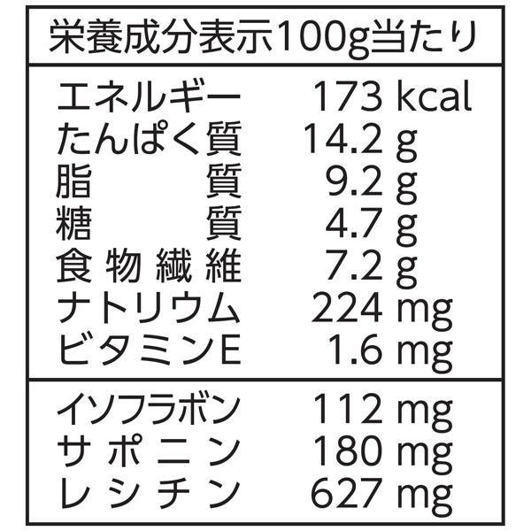 マルサンアイ ふっくら蒸し大豆 5袋