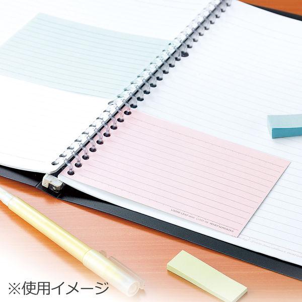 書きやすいルーズリーフ ミニ 横罫 3色