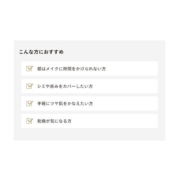 シマーファンデーション #03N