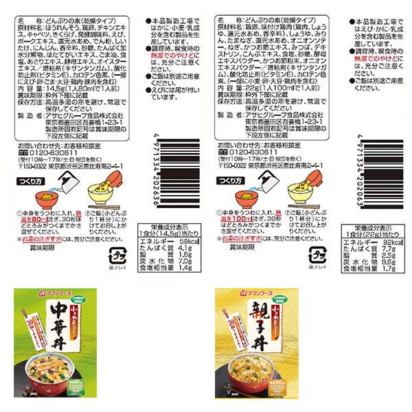 アマノフーズ ギフト24食 M-500C