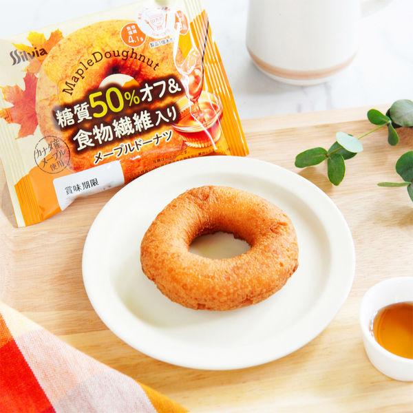糖質50%オフ食物繊維入メープルドーナツ