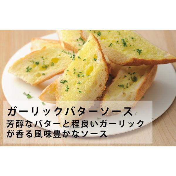 ケンコー バター ソース