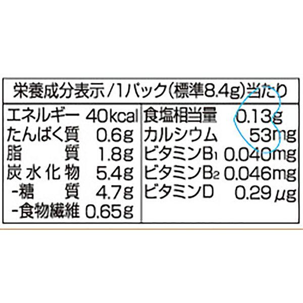 ビスコ <全粒粉>チェダー&カマンベール