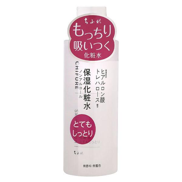 ちふれ 化粧水・乳液セット