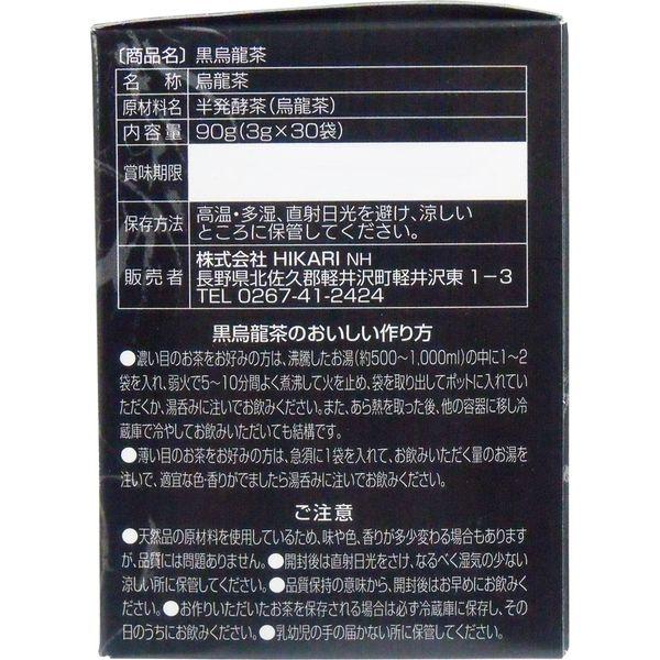 HIKARI 黒烏龍茶 3g×30袋入 30袋×15セット(直送品)