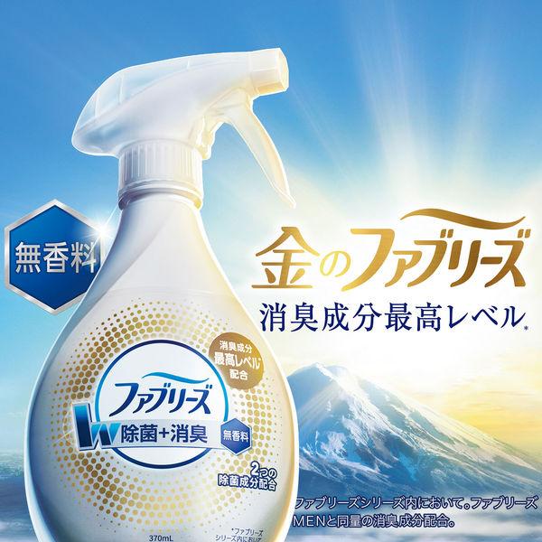 成分 ファブリーズ よくあるご質問:安全性・成分 消臭・芳香剤のファブリーズ