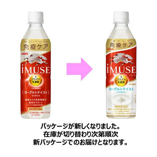 iMUSE 乳酸菌ヨーグルトテイスト