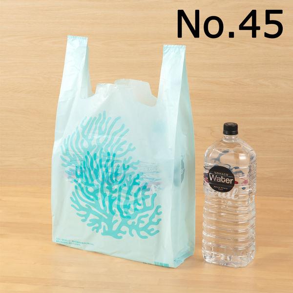 海をまもるレジ袋バイオ25%No.45