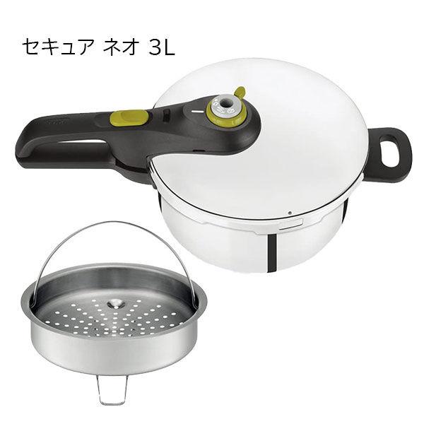 T-fal圧力鍋フライパンセットIH対応