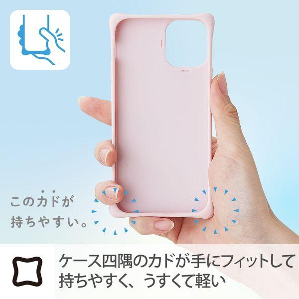 iPhone12mini ケースカバー 耐衝撃 スリム TPU 持ちやすい ホールド感アップ ピンク PM-A20AHVHH1PN エレコム 1個(直送品)