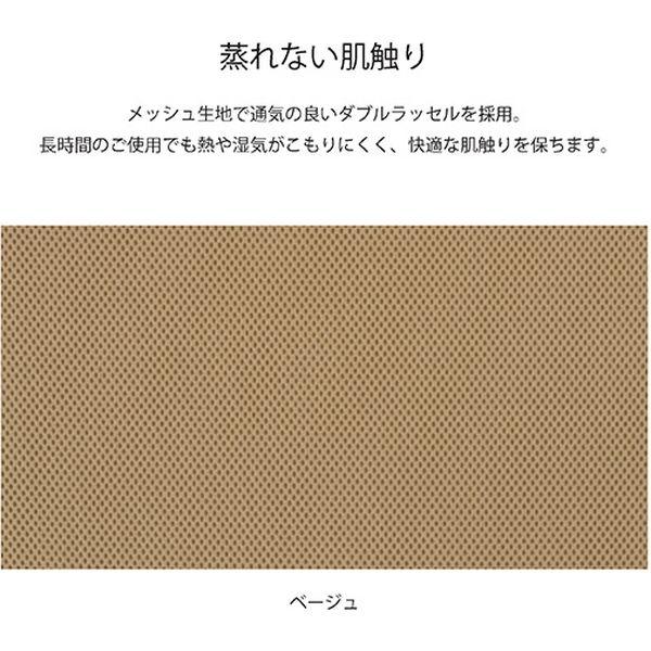 シーエンジ販売 ソノレンザ クッション SL019-BE 1個(取寄品)