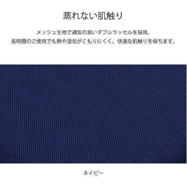 シーエンジ販売 ソノレンザ クッション SL019-NB 1個(取寄品)