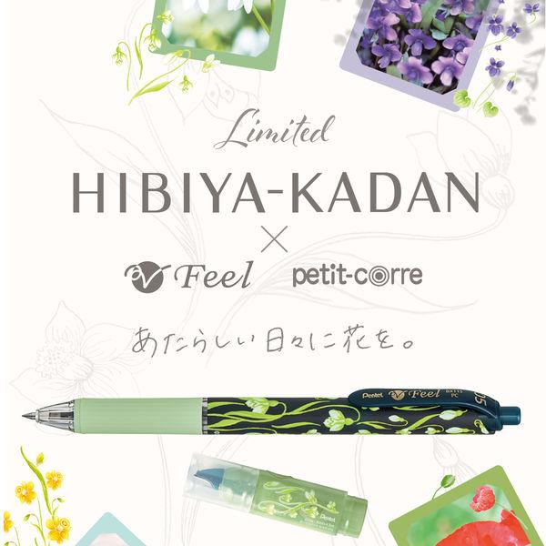 ボールペン 日比谷花壇×フィール 0.5
