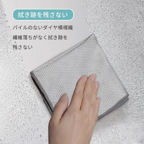 ガラス・鏡ピカッとクロス(2枚入)マーナ