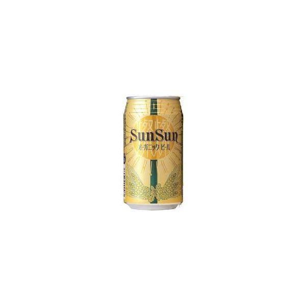 ヤッホーブルーイング人気飲み比べ4種×3
