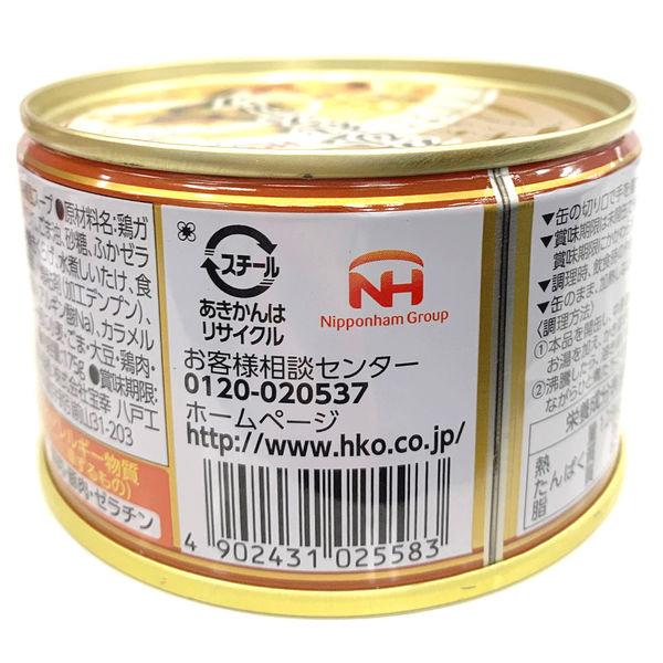 宝幸 簡単調理 ふかひれスープ 175g