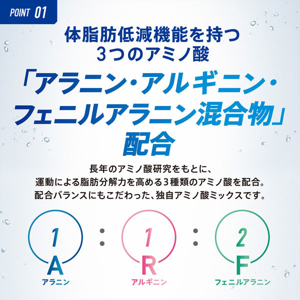 ヴァームスマートフィットWアップル6本