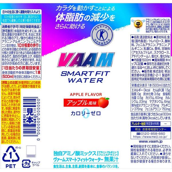 ヴァームスマートフィットWアップル12本