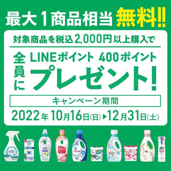 除菌ジョイコンパクト770ml×2