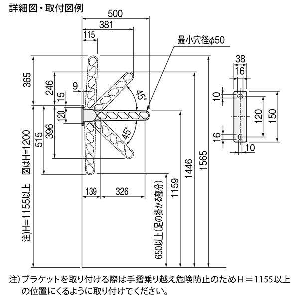 ナスタ スイングアームM ダークブロンズ KS-DA500ABN-DB 1セット(2本入) (直送品)
