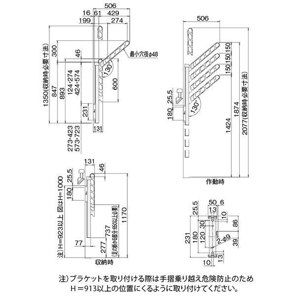 ナスタ アーム付上下移動式ポール ホワイト KS-DA556ASPN-W 1セット(2本入) (直送品)