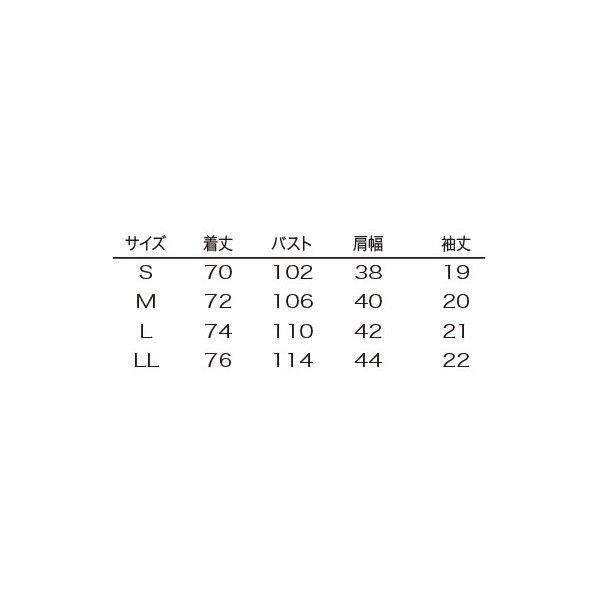 シロタコーポレーション レディスハーフコート 503-1 ホワイト S エステ サロンユニフォーム 1枚(直送品)