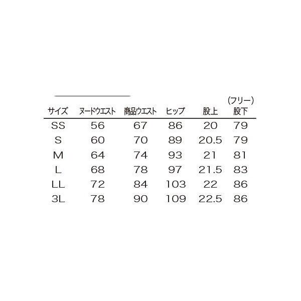 シロタコーポレーション ストレッチパンツ E-3042-5 ブラック S エステ サロンユニフォーム 1枚 (直送品)