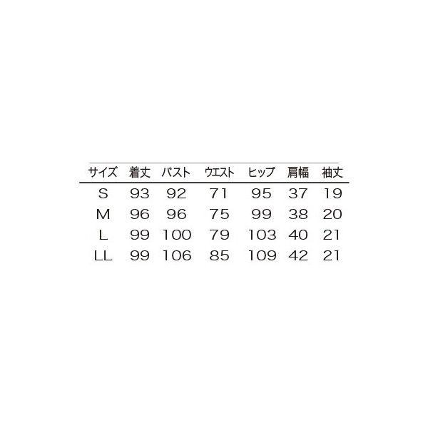 シロタコーポレーション ワンピース E-3080 ブラック M エステ サロンユニフォーム 1枚(直送品)