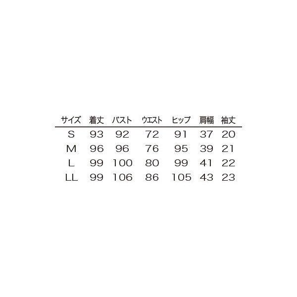 シロタコーポレーション ワンピース E-3093 ブラック L エステ サロンユニフォーム 1枚(直送品)