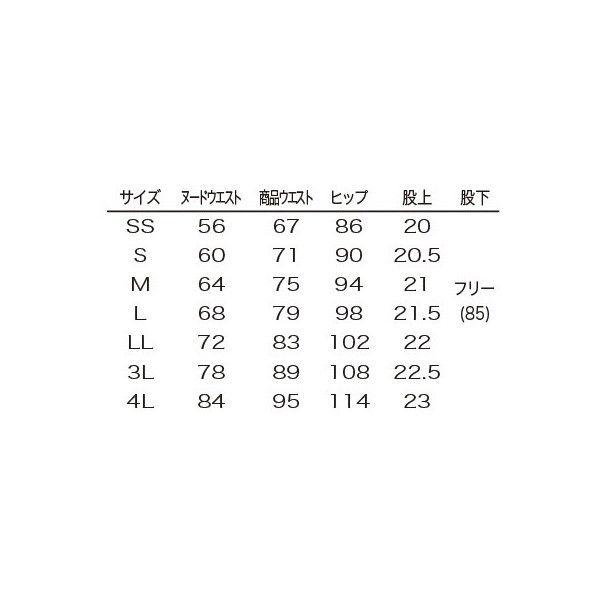 シロタコーポレーション ストレッチパンツ E-3104 ブラック L エステ サロンユニフォーム 1枚(直送品)