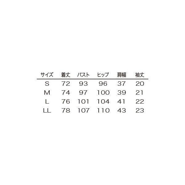 シロタコーポレーション チュニック E-3115 オフホワイト LL エステ サロンユニフォーム 1枚(直送品)