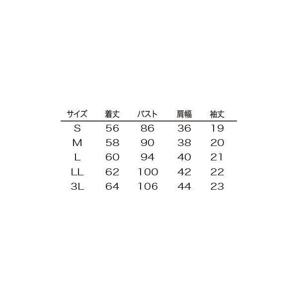 シロタコーポレーション カットソー E-3121 ベージュライン LL エステ サロンユニフォーム 1枚(直送品)