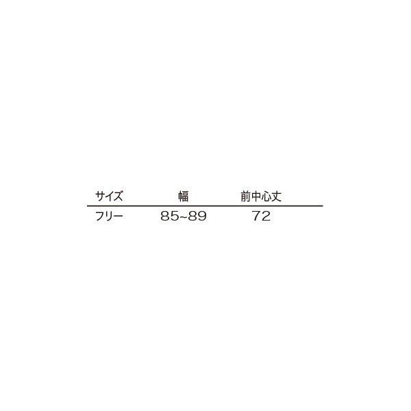 シロタコーポレーション エプロン E-3127-7 ライトベージュ F エステ サロンユニフォーム 1枚(直送品)