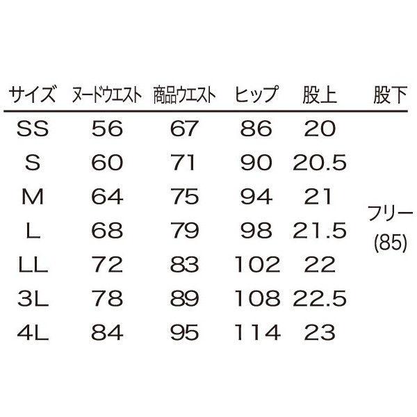 シロタコーポレーション ストレッチパンツ E-3131 ライトベージュ 3L エステ サロンユニフォーム 1枚 (直送品)