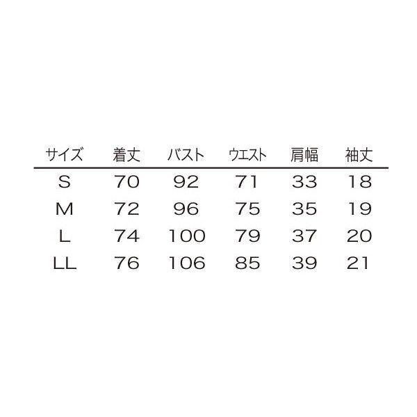 シロタコーポレーション チュニック E-3135 ブラック M エステ サロンユニフォーム 1枚(直送品)