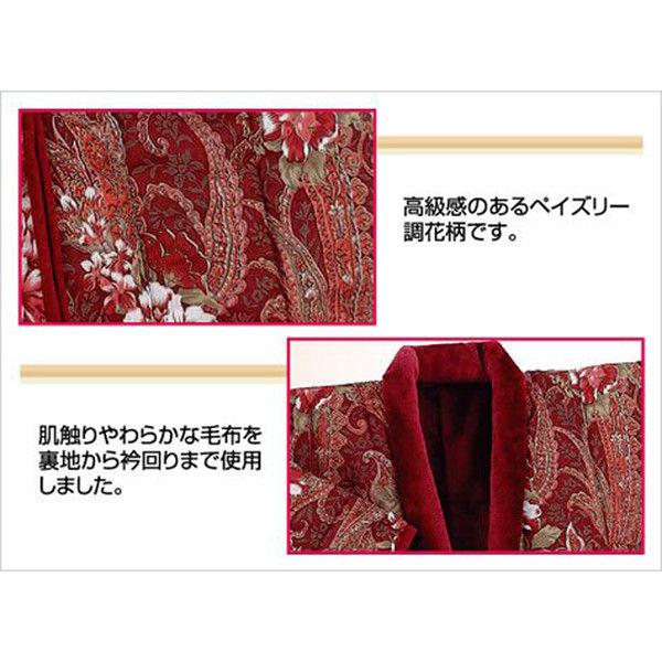 遠赤綿入りボアかいまき布団 2色組