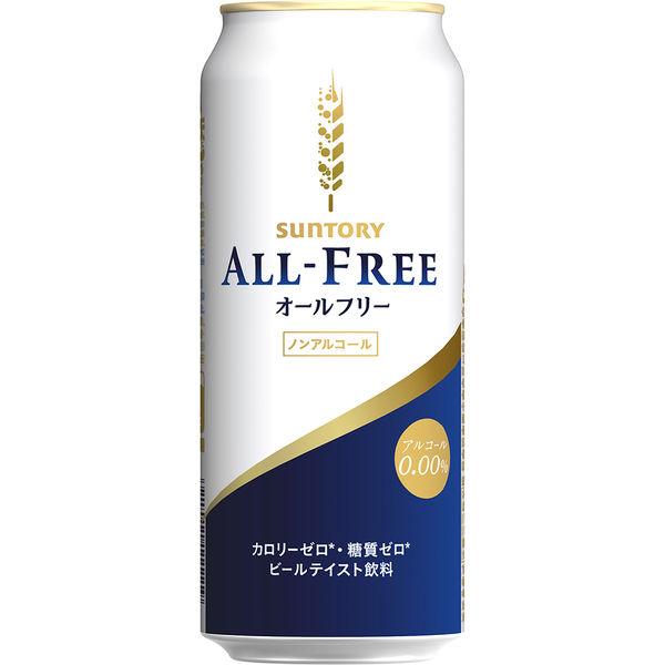 ノンアルコールビールの疑問に答えて比較してみた …