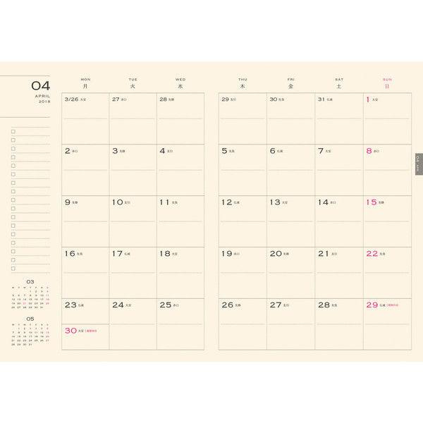 えい出版 ES18-4月 A5 レフト ネイビー 8104893 (直送品)