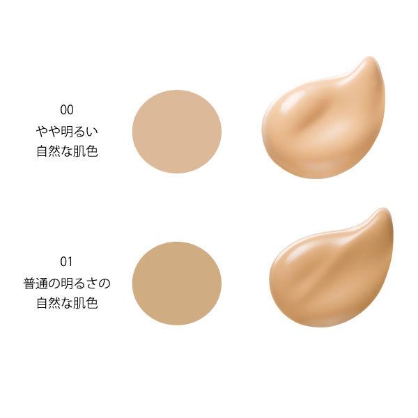 米肌 澄肌ホワイトCCクリーム 01