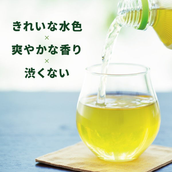 おーいお茶 抹茶入り緑茶525ml×48