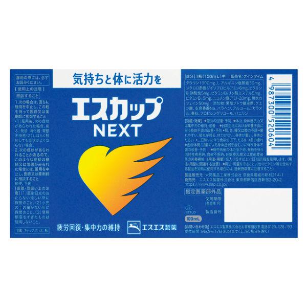 エスカップNEXT 10本 エスエス製薬