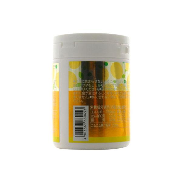 ZOO ビタミンC 2個セット