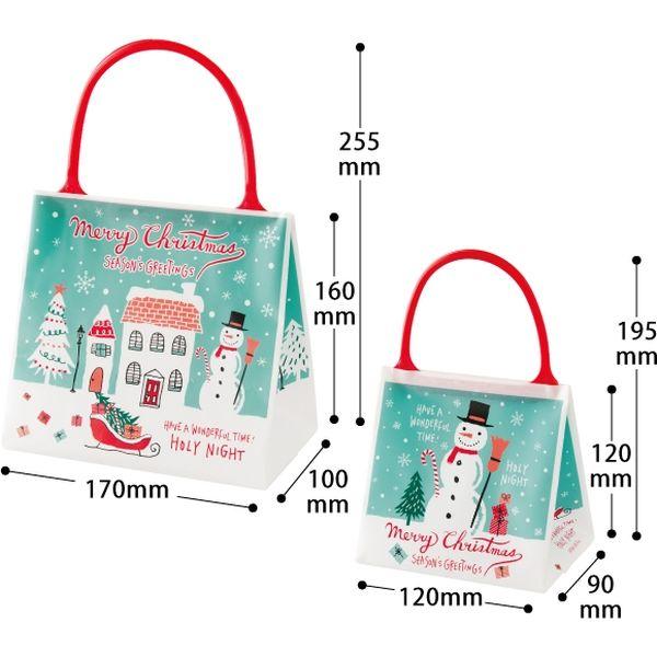 クリスマスミントブルーギフトバッグ-1 XMB-MC1B 1セット(50枚:10枚×5パック)(直送品)