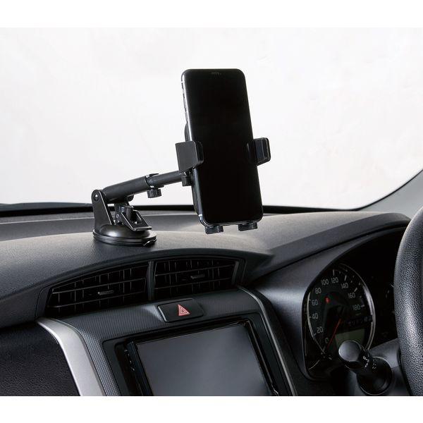 エレコム 車載アクセサリー/スマホスタンド/ワンタッチホルダー/ゲル吸盤タイプ/ロングアーム/ブラック P-CARS11BK 1個(直送品)