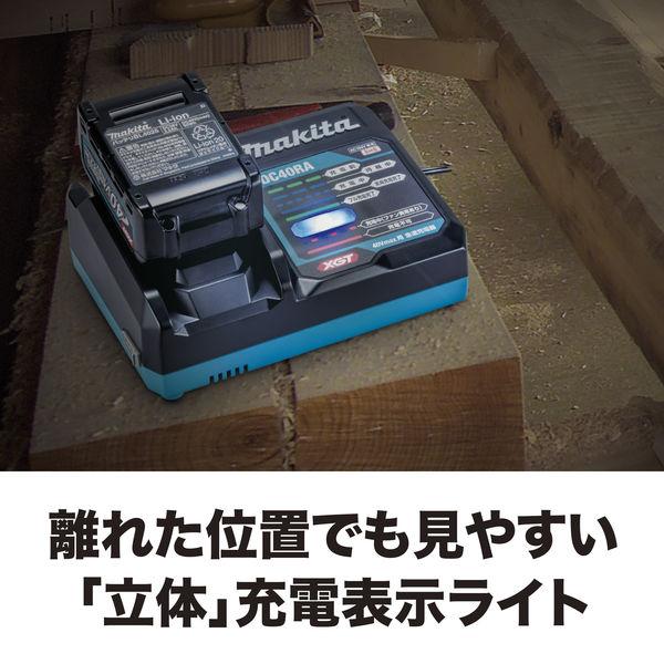 マキタ 40vmax
