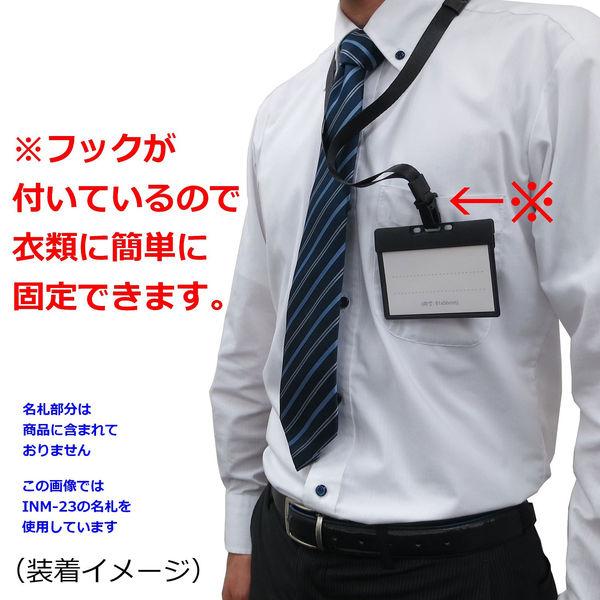 アイ・エス 吊り下げ名札用ストラップ 10mm 黒 10本 INM-24 2パック(直送品)