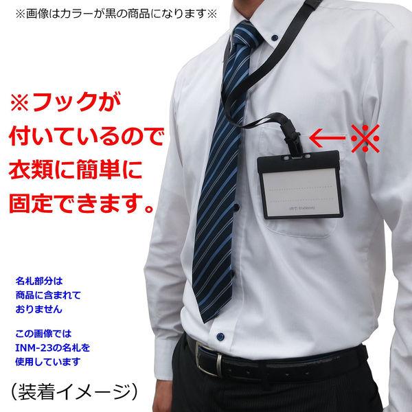 アイ・エス 吊り下げ名札用ストラップ 10mm 青 10本 INM-26 2パック(直送品)