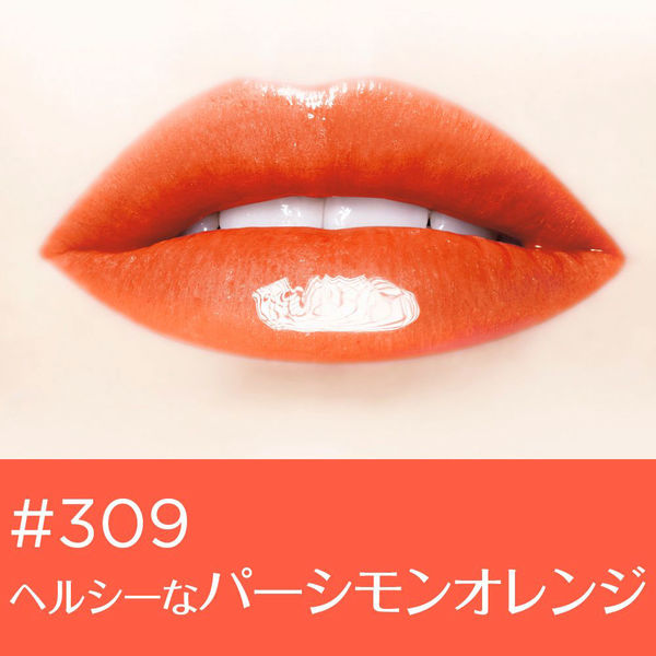 ブリリアントシグネチャー 309