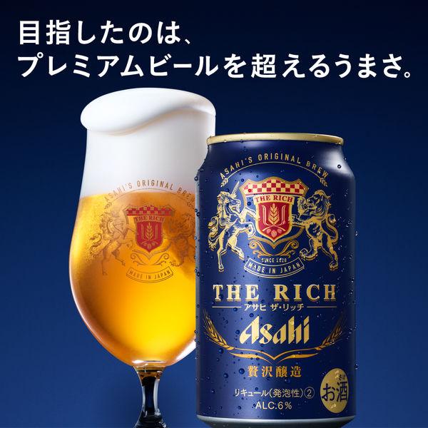 アサヒ ザ・リッチ 350ml×6本